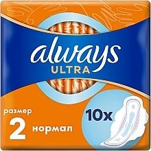 Духи, Парфюмерия, косметика Гигиенические прокладки, размер 2, 10шт - Always Ultra Normal
