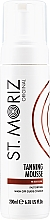 Духи, Парфюмерия, косметика Мусс-автозагар (средний) - St.Moriz Instant Self Tanning Mousse Medium