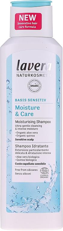"""Шампунь для волос """"Увлажнение и уход"""" - Lavera Basis Sensitive Moisturizing & Care Shampoo"""