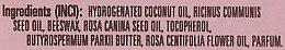 """Бальзам для губ """"Роза"""" - Bione Cosmetics Rose Lip Balm — фото N4"""