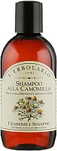 Духи, Парфюмерия, косметика Шампунь с ромашкой - L'Erbolario Shampoo Alla Camomilla