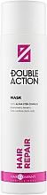 Духи, Парфюмерия, косметика Маска восстанавливающая - Hair Company Double Action Hair Repair Mask