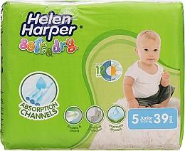 Духи, Парфюмерия, косметика Подгузники для детей Soft & Dry Junior 5 (11-25 кг) 39 шт - Helen Harper