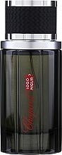 Духи, Парфюмерия, косметика Chopard 1000 Miglia - Туалетная вода