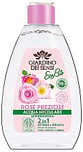 Духи, Парфюмерия, косметика Мицеллярная вода с розой - Giardino Dei Sensi Rose Micellar Water