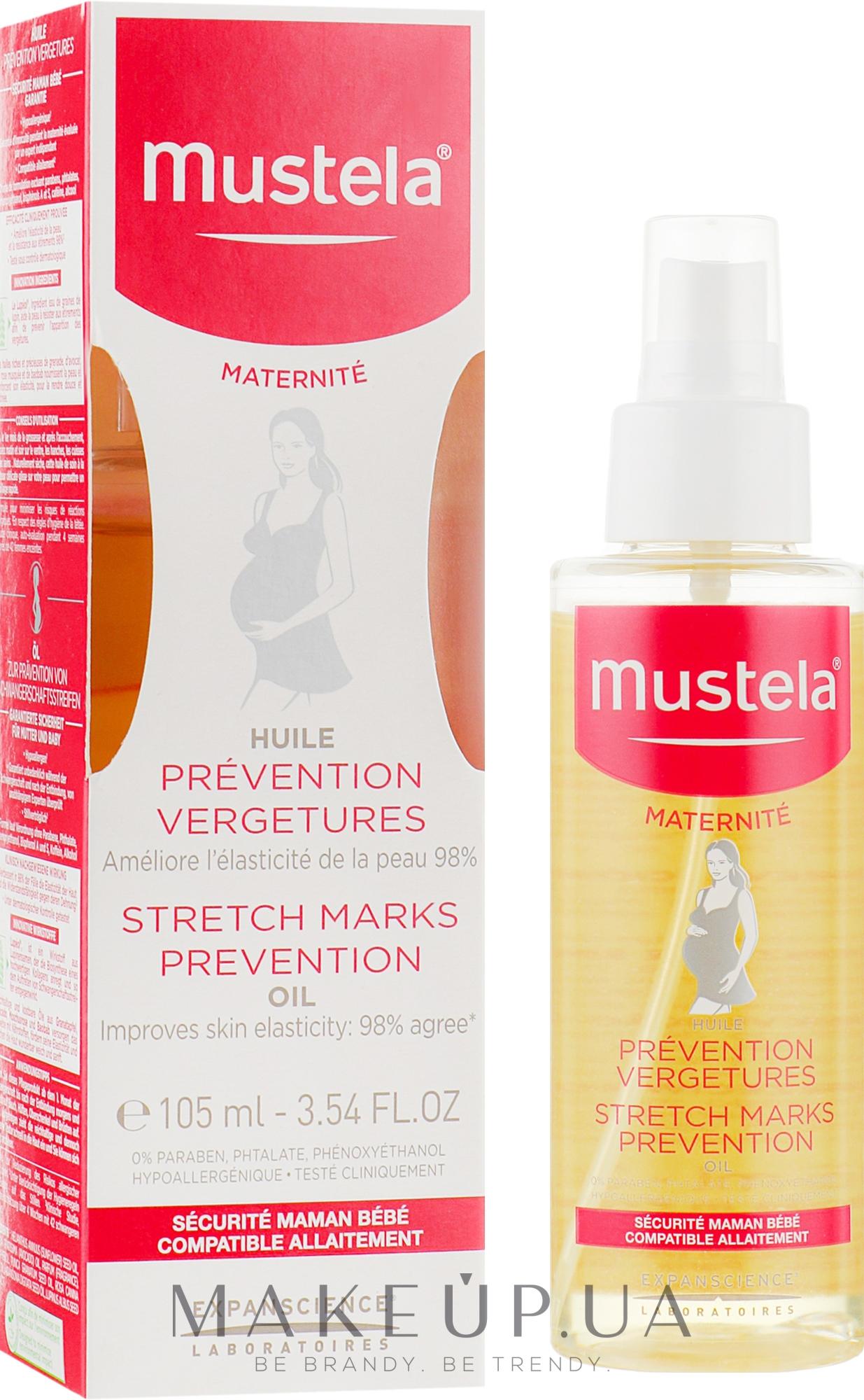 Масло от растяжек - Mustela Maternidad Stretch Marks Prevention Oil  — фото 105ml