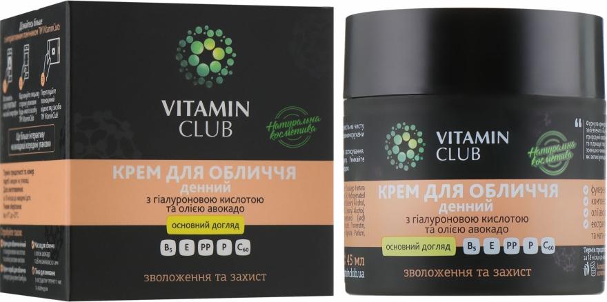 Крем для лица дневной с гиалуроновой кислотой и маслом авокадо - VitaminClub