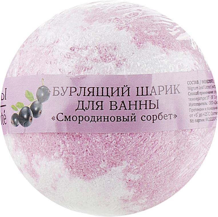 """Бурлящий шарик для ванны """"Смородиновый сорбет"""" - Le Cafe de Beaute Bubble Ball Bath"""