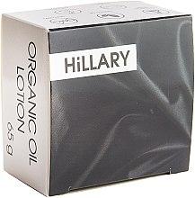 Духи, Парфюмерия, косметика Твердое парфюмированное масло для тела - Hillary Perfumed Oil Bars Royal