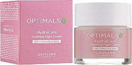 Духи, Парфюмерия, косметика Увлажняющий ночной крем для сухой и чувствительной кожи - Oriflame Optimals Hydra Care