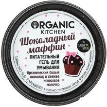 """Духи, Парфюмерия, косметика Гель для умывания """"Шоколадный маффин"""" - Organic Shop Organic Kitchen Nourishing Cleansing Face Gel"""