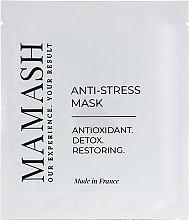 Тканевая маска моментального действия для ревитализации и обновления кожи с профессиональным комплексом анти-стресс - Mamash Anti-stress Mask — фото N1