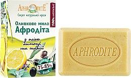 Духи, Парфюмерия, косметика Оливковое мыло с маслом лимона и шалфея - Aphrodite Olive Oil Soap With Lemon & Sage