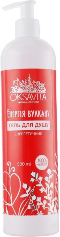 """Гель для душа """"Энергия Вулкана"""" - Oksavita Shower Gel"""