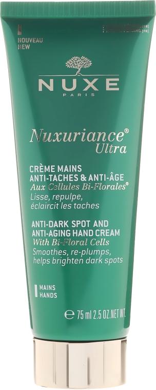 Крем для рук омолаживающий - Nuxe Nuxuriance Ultra Anti-Dark Spot and Anti-Aging Hand Cream
