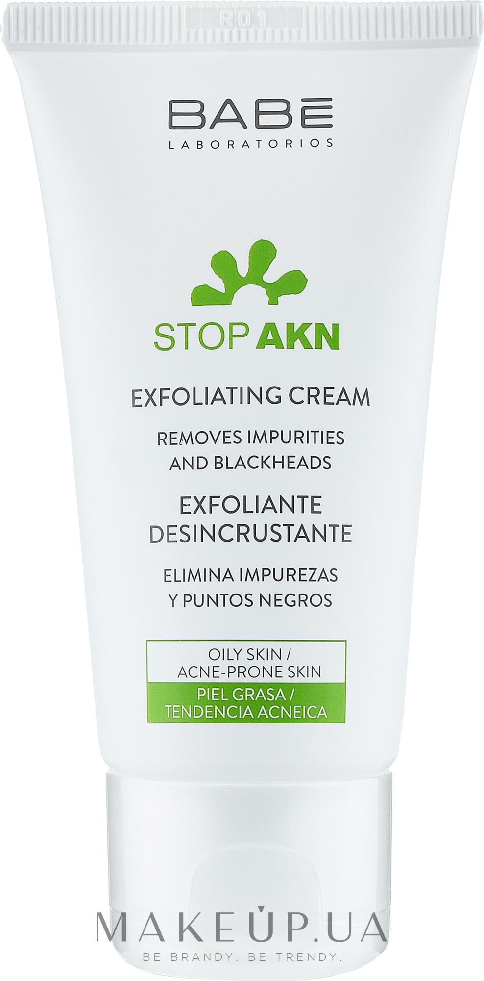 Очищающий крем-скраб для жирной и проблемной кожи - Babe Laboratorios Exfoliating Cream — фото 50ml