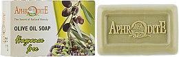 Духи, Парфюмерия, косметика Мыло оливковое натуральное - Aphrodite Olive Oil Soap