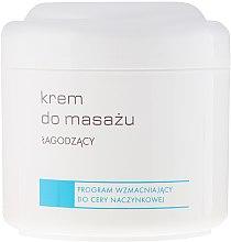 Духи, Парфюмерия, косметика Успокаивающий массажный крем для лица - Ziaja Pro Soothing Massage Cream