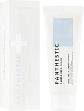 Духи, Парфюмерия, косметика Крем для лица успокаивающий - Panthestic Derma Cica Cream