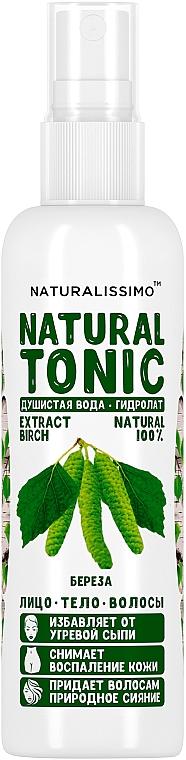 Гидролат березы - Naturalissimo Birch Hydrolate