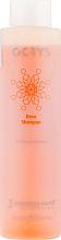Духи, Парфюмерия, косметика УЦЕНКА Шампунь для окрашенных волос - Jean Paul Myne Deva Shampoo *