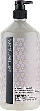 Духи, Парфюмерия, косметика Кондиционер для сохранения цвета - Barex Italiana Contempora Colored Hair Conditioner