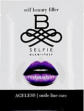 Духи, Парфюмерия, косметика Патчи для заботы о линии улыбки - B-Selfie Ageless Smile Line Care