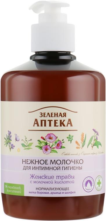 """Нежное молочко для интимной гигиены, нормализующее """"Женские травы"""" - Зеленая Аптека"""