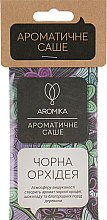 """Парфумерія, косметика Ароматичне саше """"Чорна орхідея"""" - Aromika"""