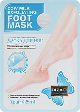 Духи, Парфюмерия, косметика Отшелушивающая маска-носочки для ног - Dizao Cow Milk Exfoliating Foot Mask