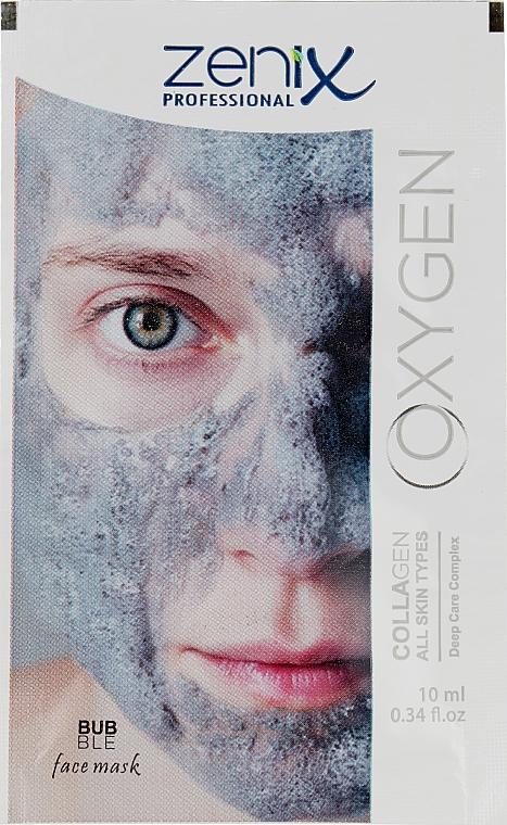 Кислородно-коллагеновая маска для лица - Zenix Oxygen (мини)