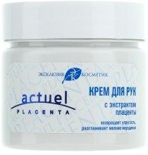 Духи, Парфюмерия, косметика Крем для рук с экстрактом плаценты - Эксклюзивкосметик Actuel Placenta Cream