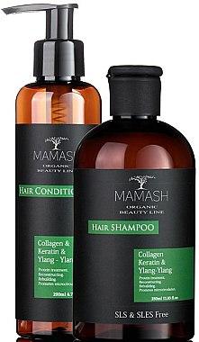 "Набор ""Коллаген, кератин и иланг-иланг"" - Mamash Organic (shm/350ml + cond/200ml)"