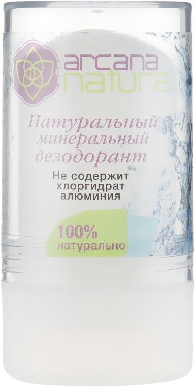 Дезодорант минеральный - Arcana Natura Mineral Deodorant