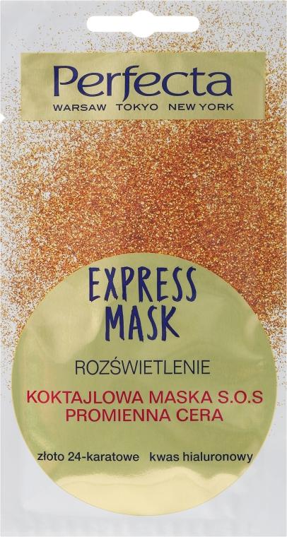 """Маска для лица SOS-коктейль """"24-каратное золото и гиалуроновая кислота"""" - Perfecta Express Mask"""