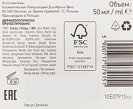 Гіалуроновий крем, підвищуючий еластичність - Lirene Moisture and Cream Nourishment — фото N3