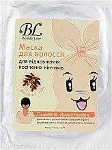 Духи, Парфюмерия, косметика Маска для волос для восстановления секущихся кончиков - Beauty Line