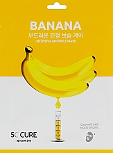 Духи, Парфюмерия, косметика Маска для лица ампульная с экстрактом банана - Jkosmec Banana Intensive Ampoule Mask