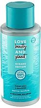 "Духи, Парфюмерия, косметика Шампунь ""Морские водоросли и эвкалипт"" - Love Beauty&Planet Marine Algae & Eucalyptus Shampoo"