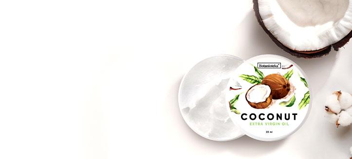 Кокосова олія, 20 мл у подарунок, за умови придбання продукції Botanioteka  на суму від 300 грн