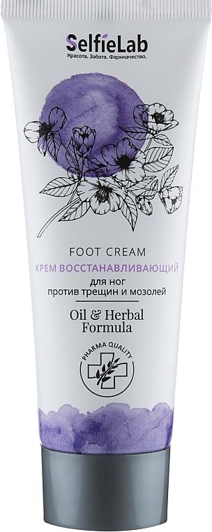Восстанавливающий крем для ног против трещин и мозолей - Selfielab Foot Care Oil & Herbal Formula