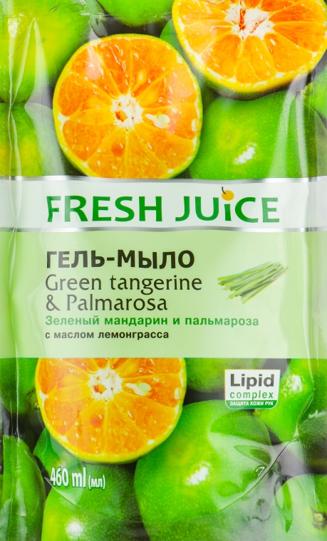 Гель-мыло для тела - Fresh Juice Green Tangerine & Palmarosa (дой-пак)