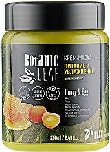 """Духи, Парфюмерия, косметика Крем-маска для сухих волос """"Питание и увлажнение"""" - Botanic Leaf Honey & Egg"""