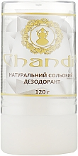Духи, Парфюмерия, косметика Натуральный солевой дезодорант - Chandi