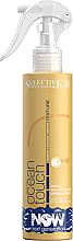 Духи, Парфюмерия, косметика Спрей для волос текстурирующий с эффектом пляжной укладки - Selective Professional Now Ocean Touch