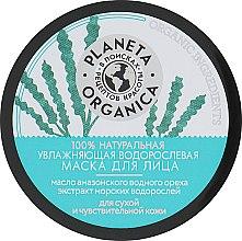 Духи, Парфюмерия, косметика Увлажняющая водорослевая маска для лица - Planeta Organica Algal Face Mask