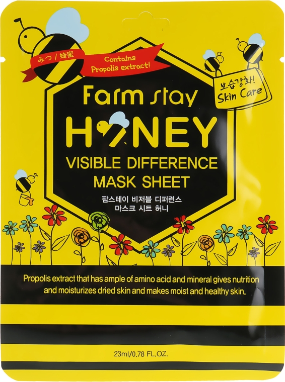 Тканевая маска с медом и прополисом - FarmStay Visible Difference Mask Sheet Honey