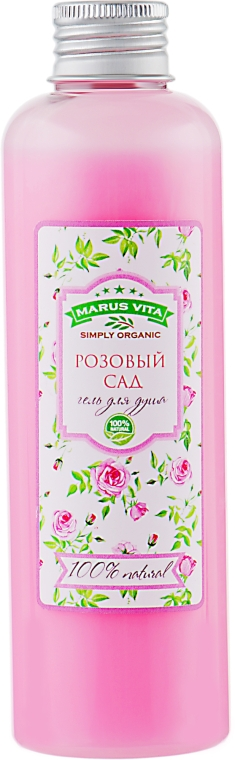 """Гель для душа """"Розовый сад"""" - Marus Vita Shower Gel"""