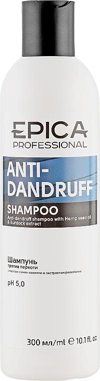 Шампунь против перхоти с маслом семян конопли - Epica Professional Special Anti-Dandruff Shampoo
