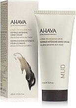 Парфумерія, косметика Крем поживний для тіла - Ahava Dermud Body Cream Dry & Sensitive Relief